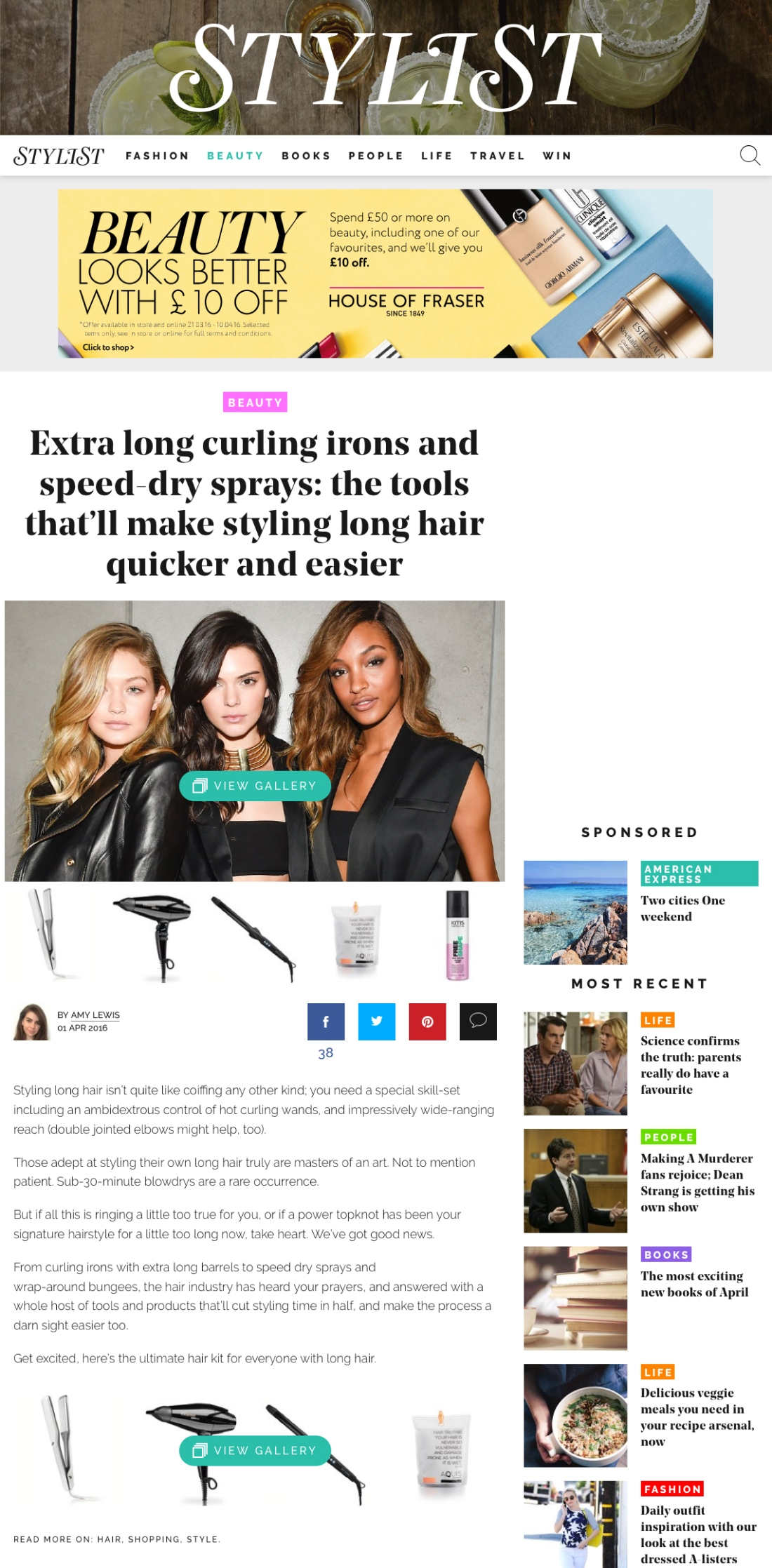 Extra_long_curling_irons_and_speed-dry_sprays_the_tools_that'll_make_styling_long_hair_quicker_and_easier_Stylist_Magazine_-_2016-04-03_15.00.32 copy